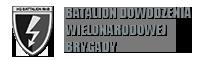 Batalion Dowodzenia Wielonarodowej Brygady